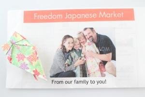 Freedom Japanese Market July 2014 Review