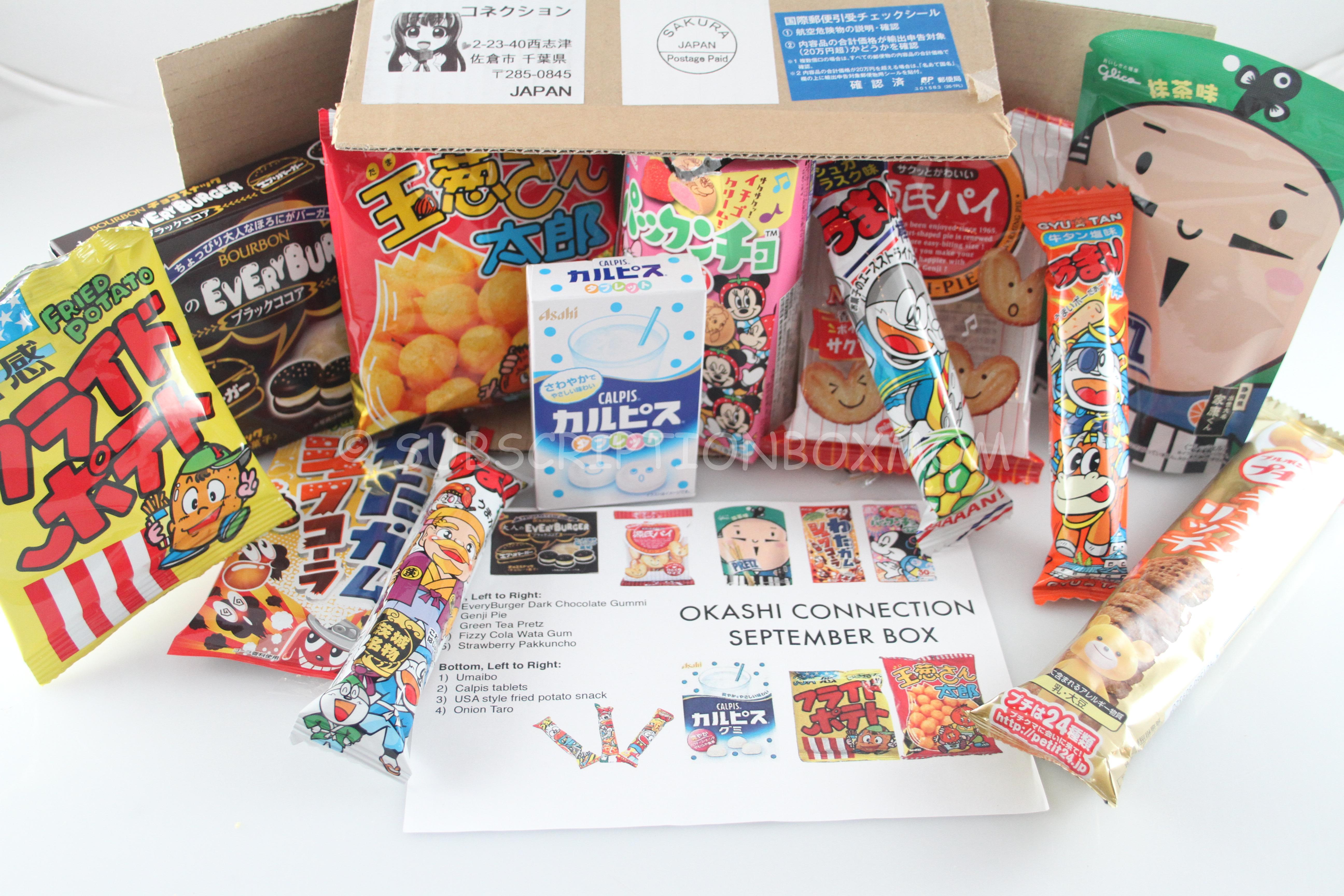 Discount coupons japan
