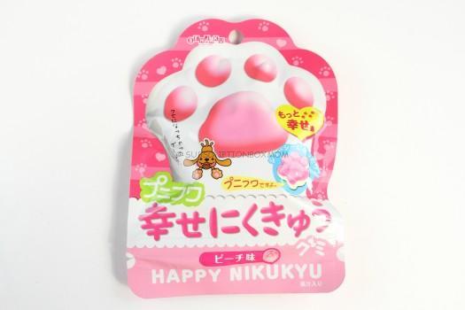 Happy Paws Gummy