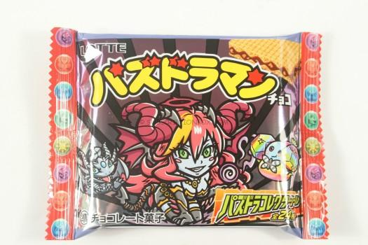 Puzzle & Dragons  x Bikkuriman Wafer
