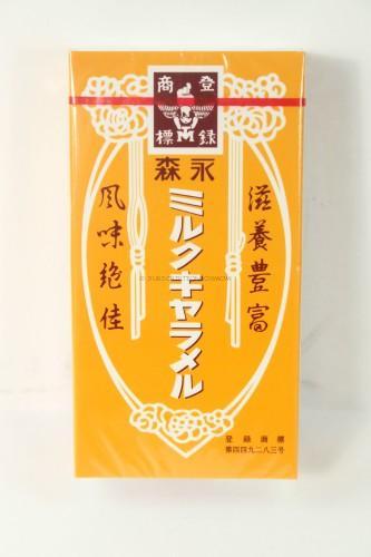 Milk Caramel by Morinaga