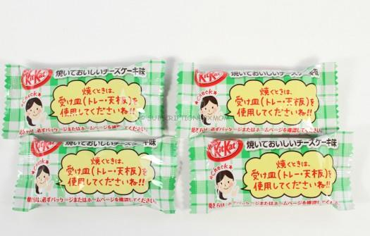 BOCANDY EXLCUSIVE: Cheesecake Kit Kat (Japan)