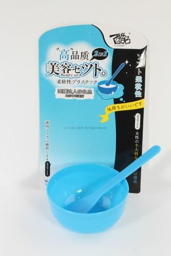 Modelling Pack Bowl with Stirrer