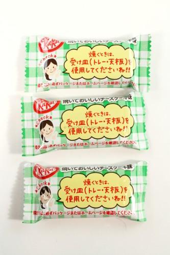 Cheesecake Kit Kat (Japan)