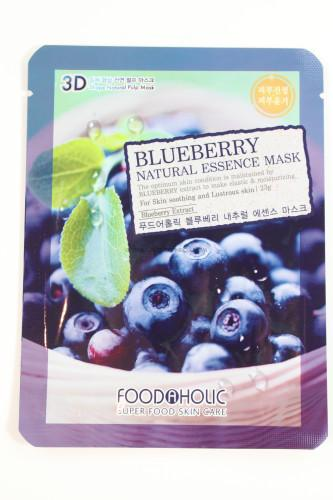 Food A Holic 3D Natural Essence Mask - Blueberry