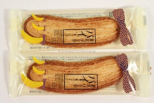 Tokyo Banana Pie