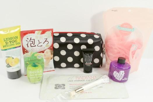 Beauteque Monthly November 2015 BB Bag Review