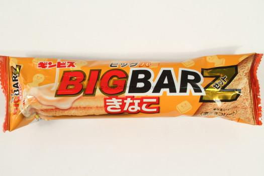 Big Bar Z Kinako