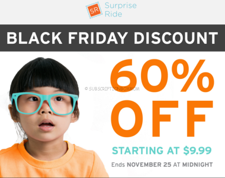 Surprise Ride Black Friday 2015 Coupon
