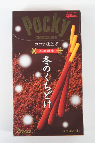 Winter Meltable Pocky