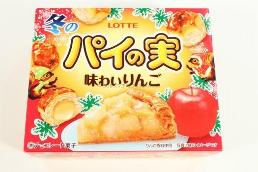 Fuyu no Pie-no-Mi Ringo