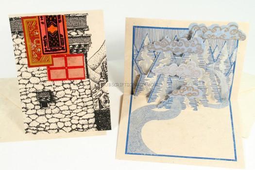 Bhaktapur Craft Paper Handmade Lokta Cards