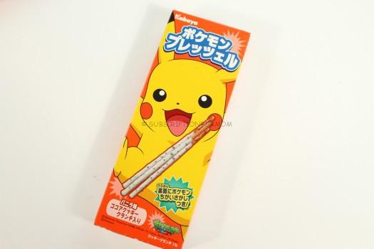 Pokemon Pretzel