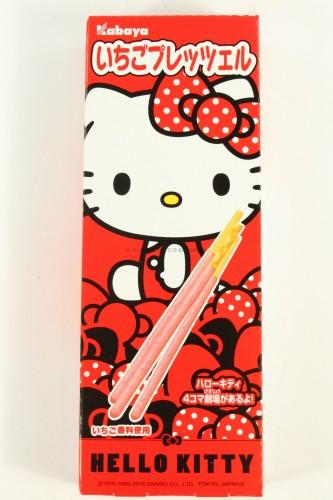 Pocky Sticks (Japan)