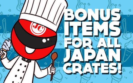 Japan Crate February 2016 Bonus Items