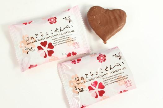 Chocolate Senbei: