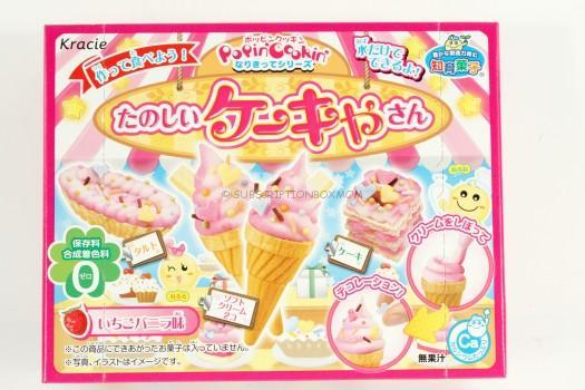 Tanoshii Cake-Ya San DIY