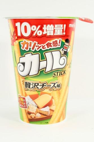 Kaaru Stick Cheese