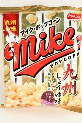 Mike Popcorn Yushu Shoyu