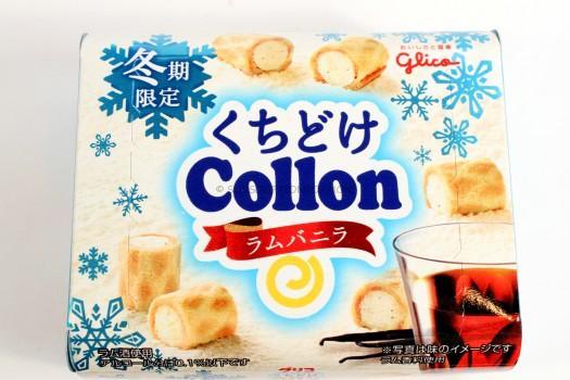 Collon Rum Vanilla