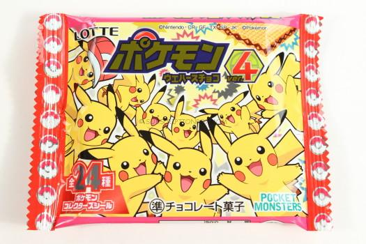 Pokemon Wafers Choco
