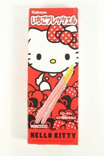 Hello Kitty Pocky