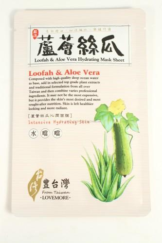 Lovemore Loofah Aloe Hydrating Mask