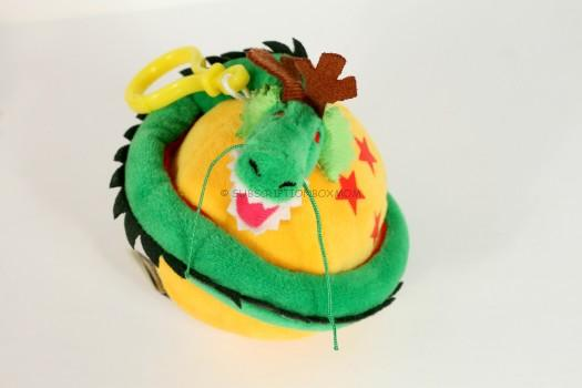Exclusive Dragon Ball Z Shenrom Plush Keychain