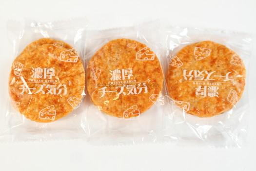 Cheese Kibun Senbei
