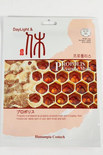 Daylight and Hue Propolis Mask