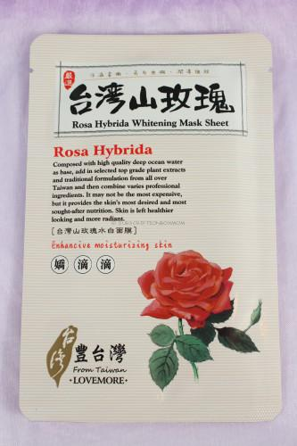 Lovemore Rose Hybrid Whitening Mask