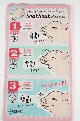 Mediheal Piggy Mom SoakSoak Nose-Pack