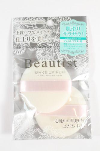 Makeup Pads
