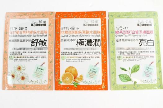 Tsaio Masks