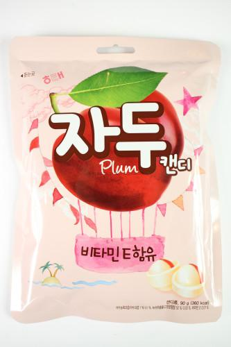 Sweet Plum Candy by Haitai