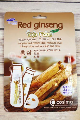 Jeju Farm Red Ginseng Mask