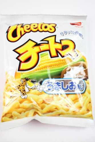 Frito Lay Cheetos Umashio Flavor