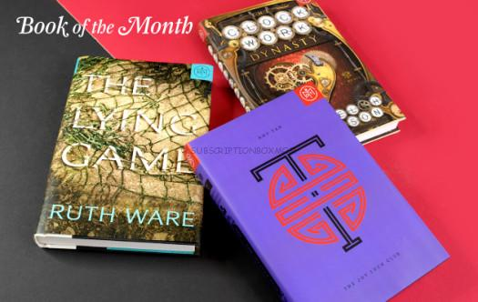 Book of the Month Free Month