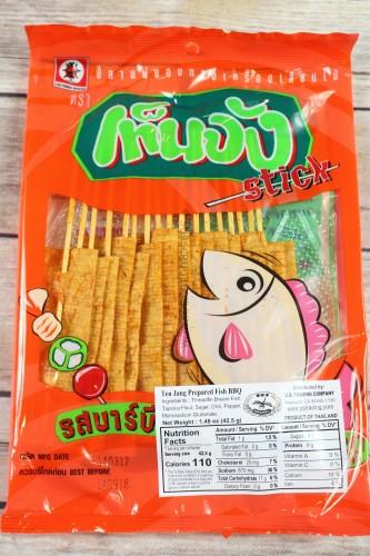 Ten Jang BBQ Prepared Fish