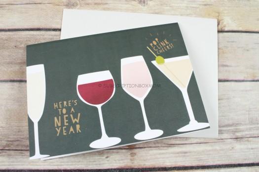 Katie Vaz Design Happy New Year