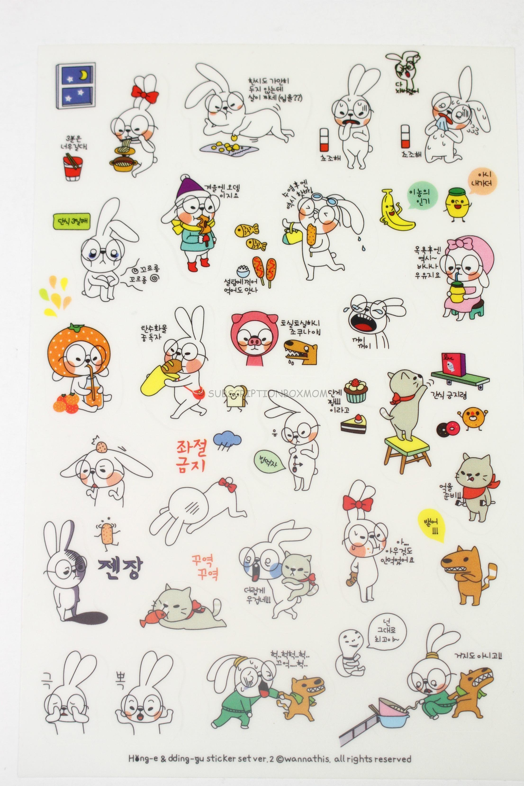 Hong e dding gu rabbit stickers