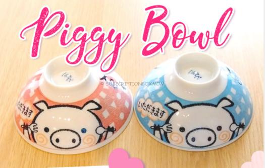 piggie bowl