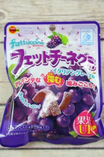 Fettuccine Gummy Candy Grape Flavor