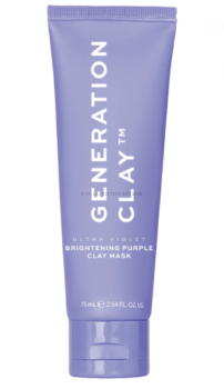 Ultra Violet Brightening Purple Clay Mask SUPER SIZE